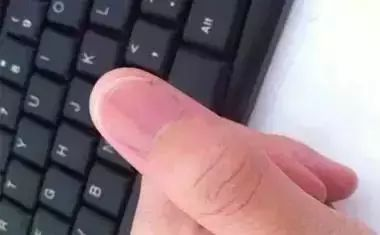看看你的手指头就知道了!