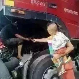 一大车司机老婆录得视频,太现实了!