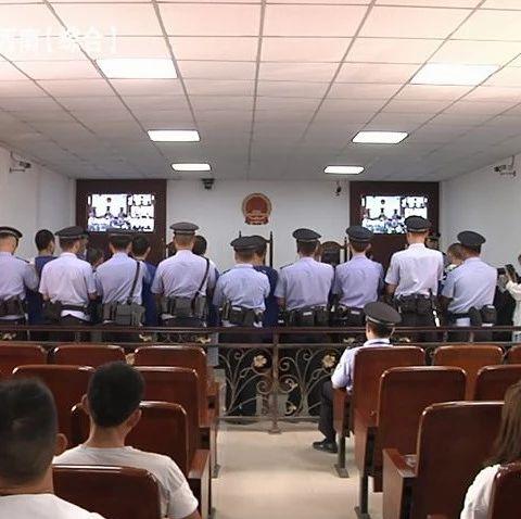兴义:微信上组织跨省卖淫9人犯罪团伙一审获刑