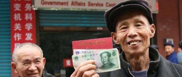 辛集人知道吗?新农保年缴3000元,累计15年,能领多少养老金?尚不如职工最低档