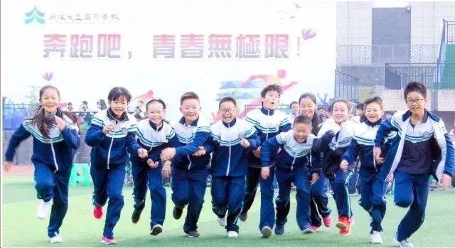 """内江天立国际学校2019年小升初""""鸿雁""""夏令营入营"""