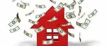 这五类房子升值空间最大,买就对了!