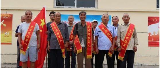 北大港农场社区国庆节活动总结