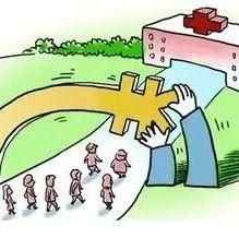 萍�l���生育特殊家庭有福了:每人每天�a�N100元!