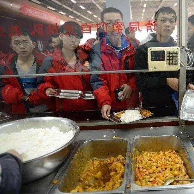 萍乡交通职校学生伪造收款二维码全校饭菜钱进了学生腰包