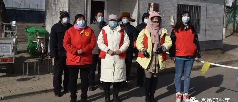 """众志成城,共防疫情丨万城镇志愿者为防疫一线送去""""暖心茶""""!"""