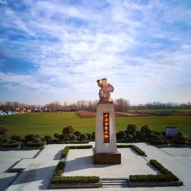 马街书会民俗园中原解放纪念馆获评为市级研学旅行基地