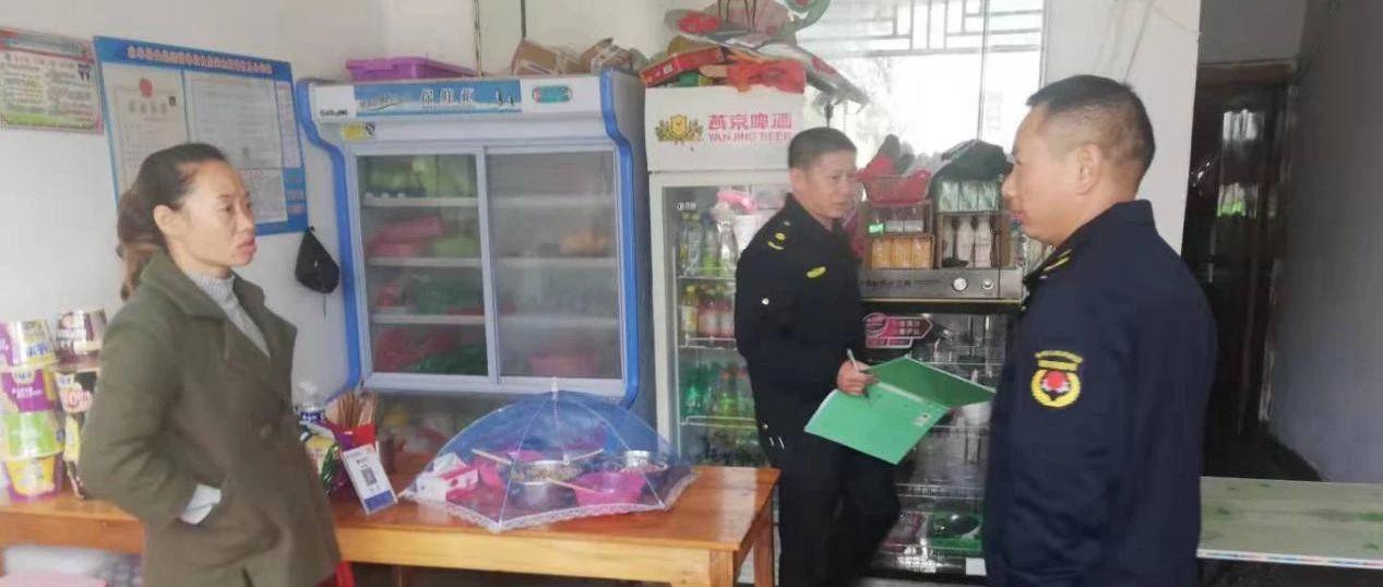 永丰城管开展餐饮扰民专项整治行动