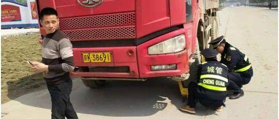 严厉打击运输车辆带泥上路污染道路行为