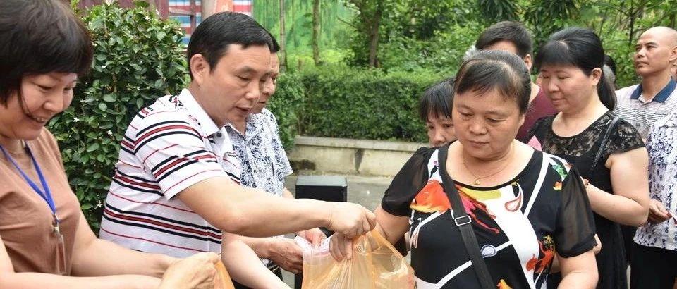 """揭普永福慈善会举办""""庆祝六一关爱幼儿""""的公益活动"""