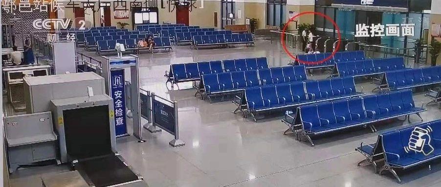 视频西安�邑高铁站,女子在停止检票后,强闯闸机进入站台……