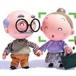【百姓�P注】�x退休人�T年�z�J�C看�@里