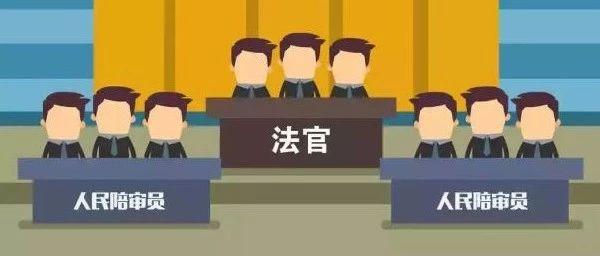 望江县人民陪审员拟任公示