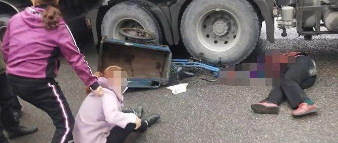 惨!今天宜宾这里发生事故,女子瞬间阴阳相隔!