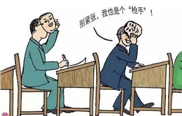 笑话:差点让监考老师发现我是替考的,幸亏我机智说了一句话・・・・・
