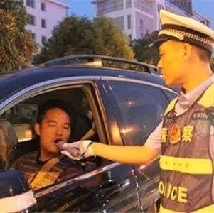 紧急通知!河南今起全省范围严查酒驾醉驾,重点查处时段、区域公布!