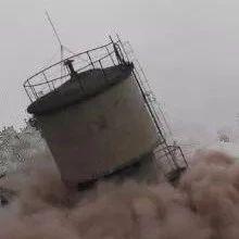 """""""轰隆""""一声闷响,上蔡石像北侧的水塔被爆破拆除了!"""