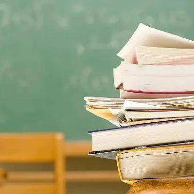 12条措施!河北为中小学教师减负新政来了