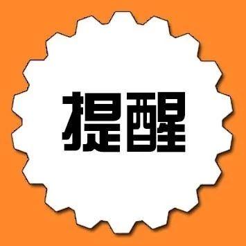 汉港公路(K14+000)-津岐公路(K17+229)施工公告