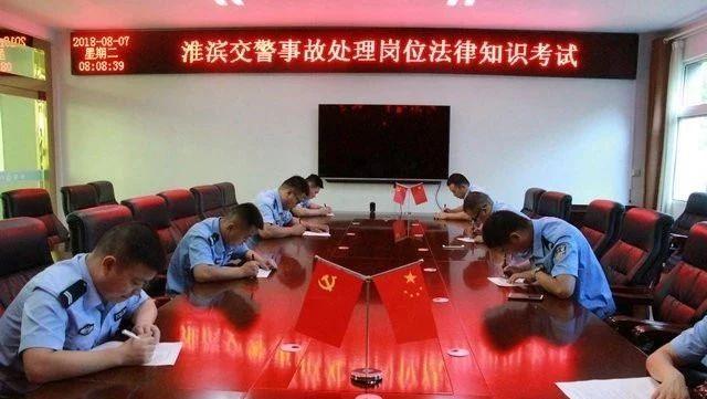 c07彩票交警大队开展事故处理岗位法律知识考试