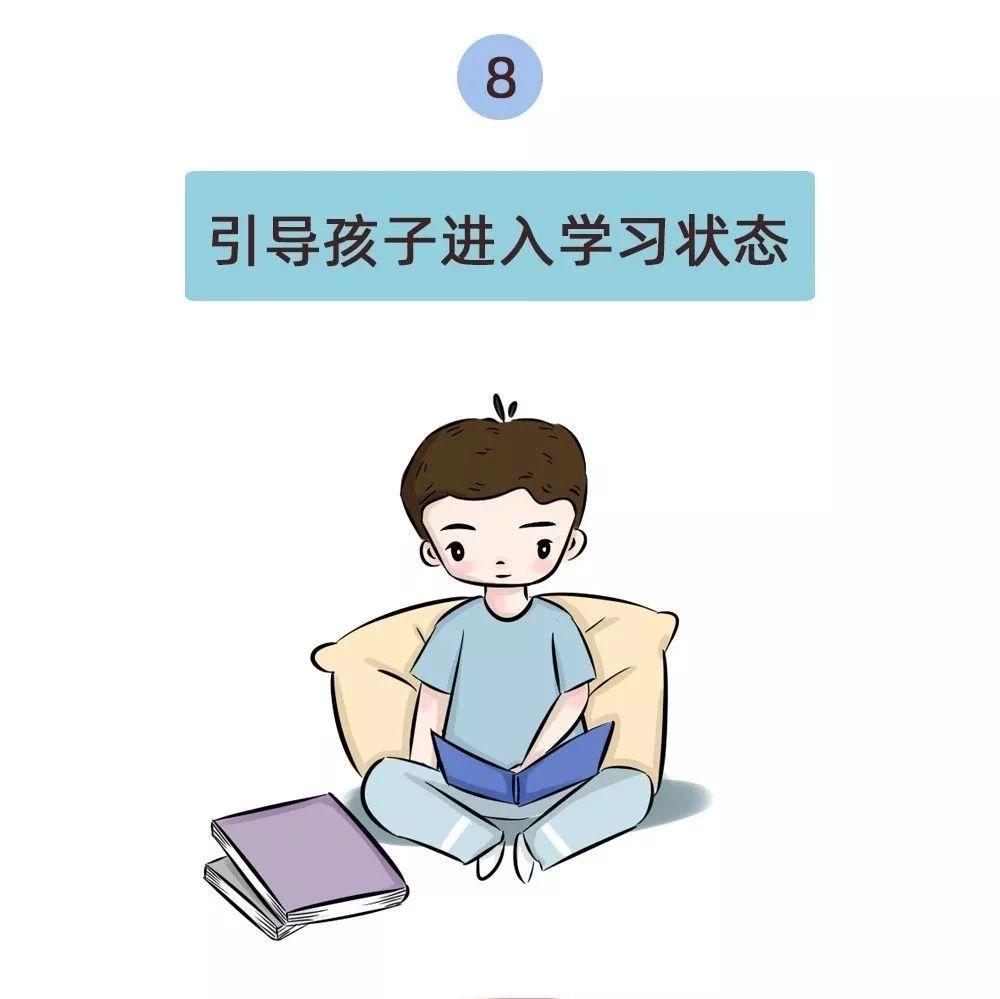 "�R上�_�W了,如何�孩子收心?�@份""�_�W秘籍""萍�l家�L��值得一看!"