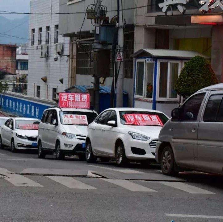 兴义市民反映:租赁车辆长期占用行人道及公共停车位