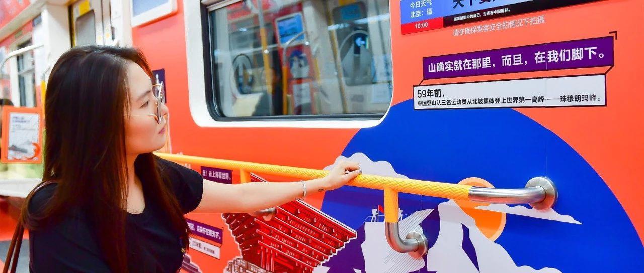 """乘客们请注意,""""青春中国""""5G专列即将发车,带你回到出生那一年"""