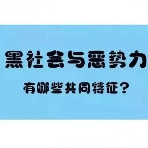 """【�吆诔��骸渴裁词恰昂谏��""""""""��萘Α保靠催@里!"""