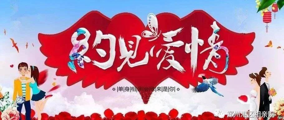 今年的七夕情人节,你还要一个人过吗?