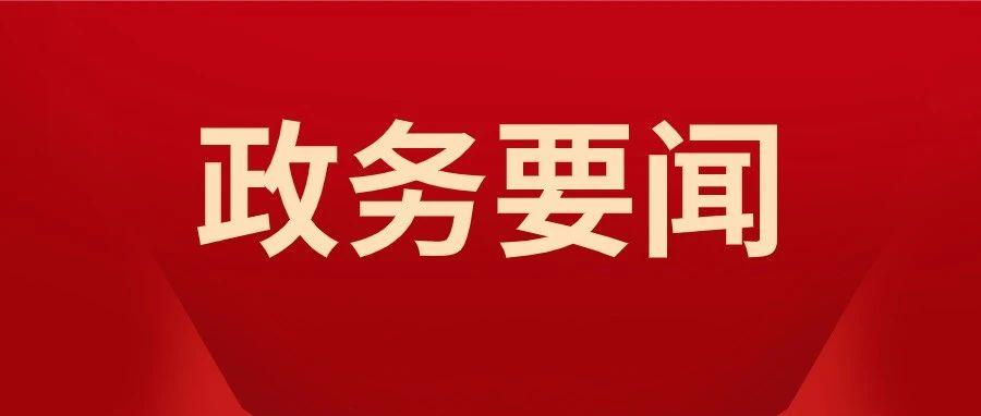 """颍泉区召开一季度重点项目建设暨""""产业项目建设年""""活动观摩讲评推进会"""