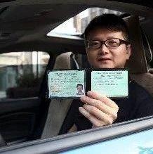 """全国""""一证通考""""...邹城有驾照的恭喜了,下个?#20081;?#24040;变!"""
