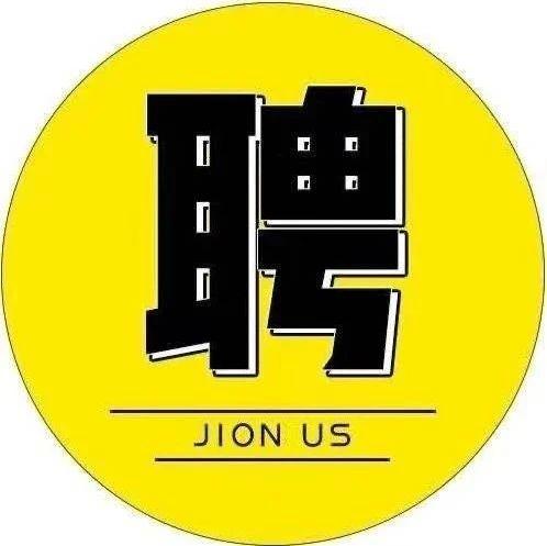 月均薪资不低于4000元!阜南一国有企业公开招聘4人!