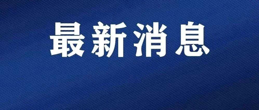 春节期间,阜南城区开放870个免费停车位,位置分别在这里...