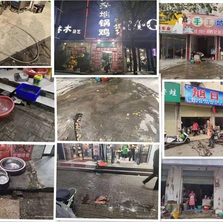 阜南城区5户餐饮经营户随意倾倒污水被罚