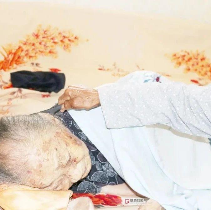阜南80岁儿媳精心照顾106岁婆婆,相处59年没红过脸