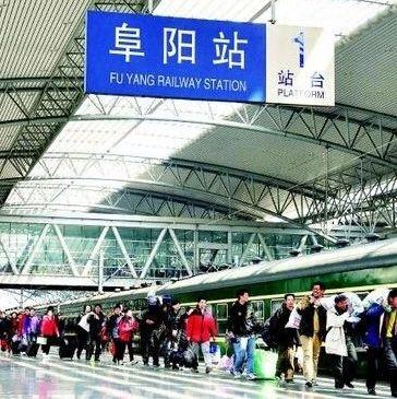 今起,阜阳站将增开两趟列车!
