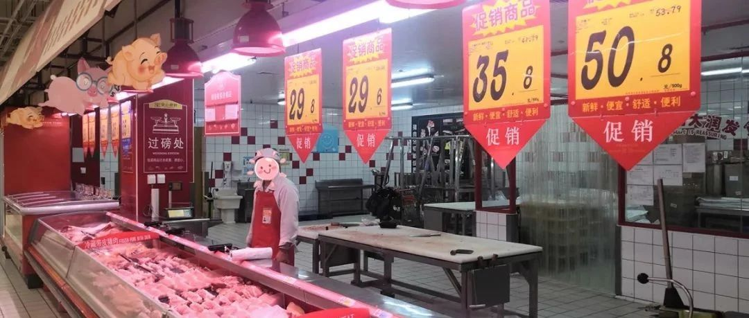 猪肉超40元/斤!啥时候降?官方回复......