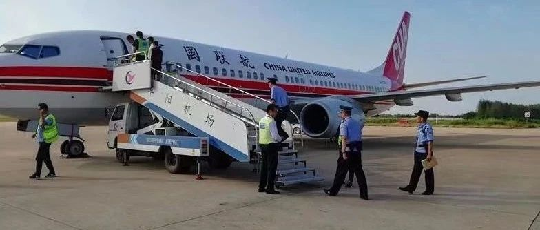昨天,阜南一男子飞机上抽烟被拘!