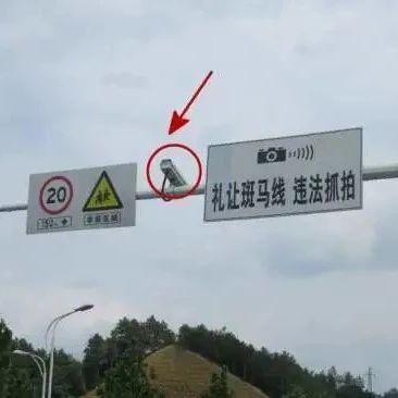 阜城�@7��路口新增�`法抓拍!小心�P3分扣100!