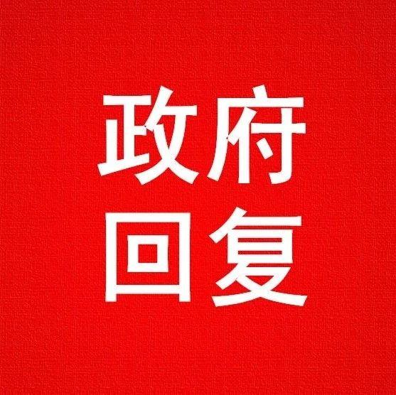 阜南网友:早两年已经兑了钱修路,为何到现在还是泥路