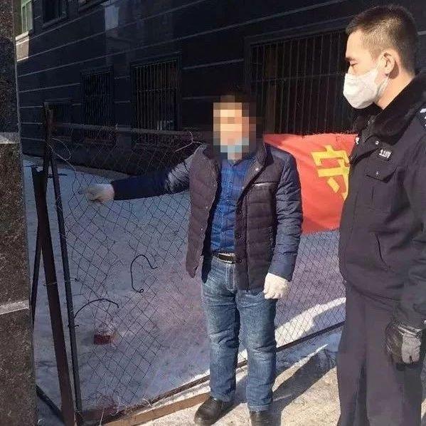 出租车男子徒手掰开小区防护栏网接乘客被拘留