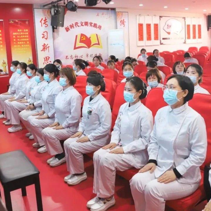 汝州市中医院开展护士服务规范与礼仪培训