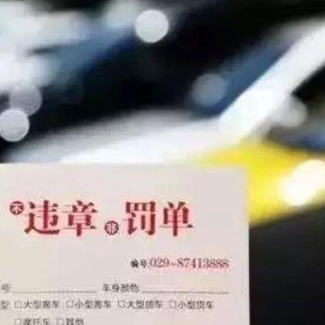 """惊!22条违法未处理,司机被查后还挺""""傲娇"""":今年最少了"""