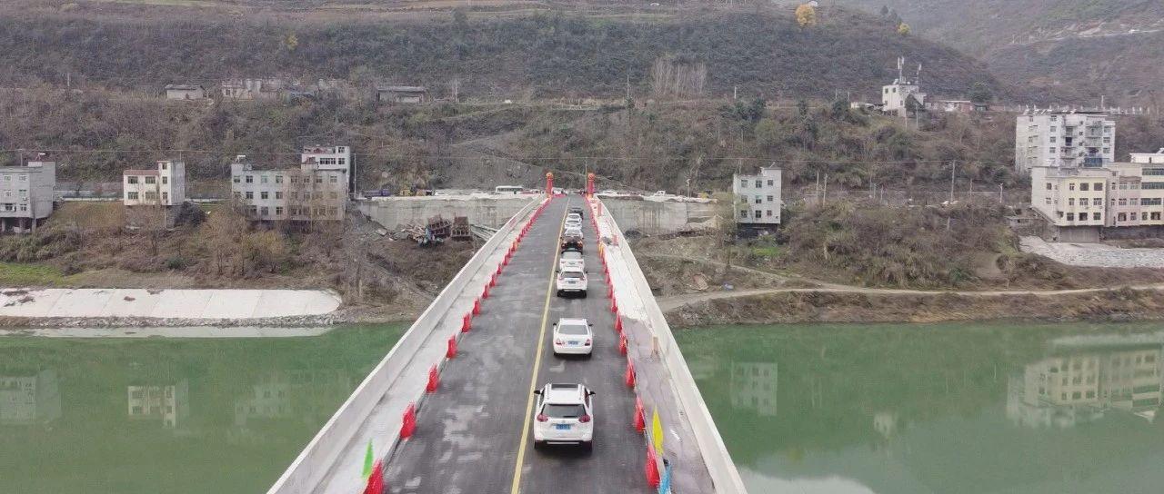 一桥飞架南北天堑变通途兰滩口汉江公路大桥今日正式通车