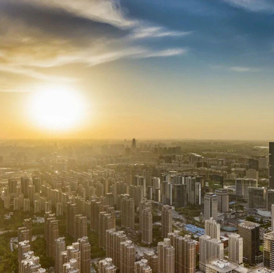 郑州市开展房地产领域违法行为专项整治行动