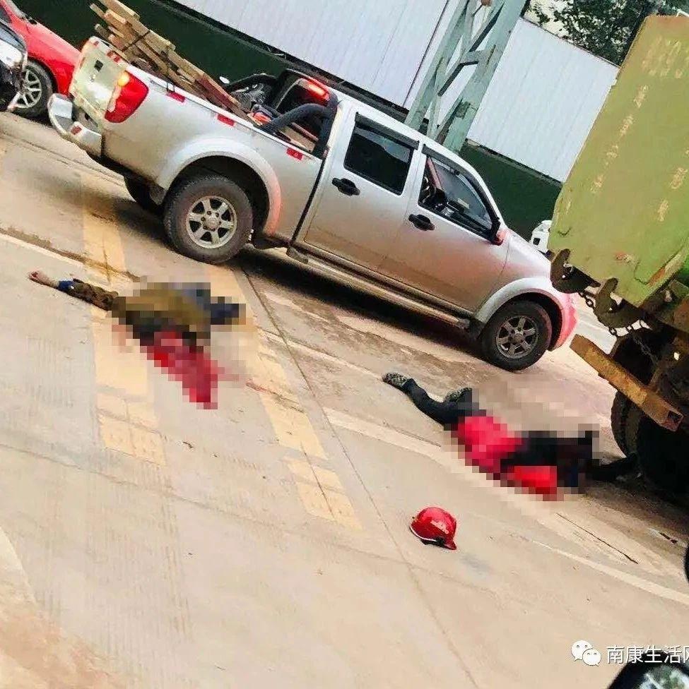 赣州发生多起交通事故!现场惨烈!