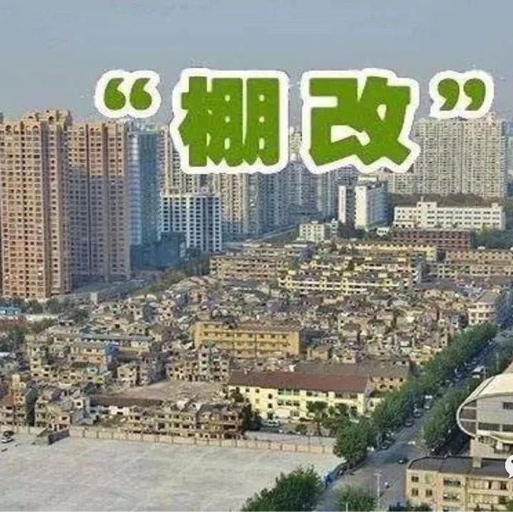 萍乡棚改4月最新进展出炉,已签订征收补偿协议4584户,接下来还有……