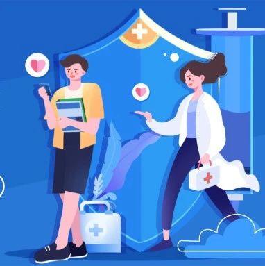潭在线人【疫情防护】新冠肺炎疫情防控知识宣传手册