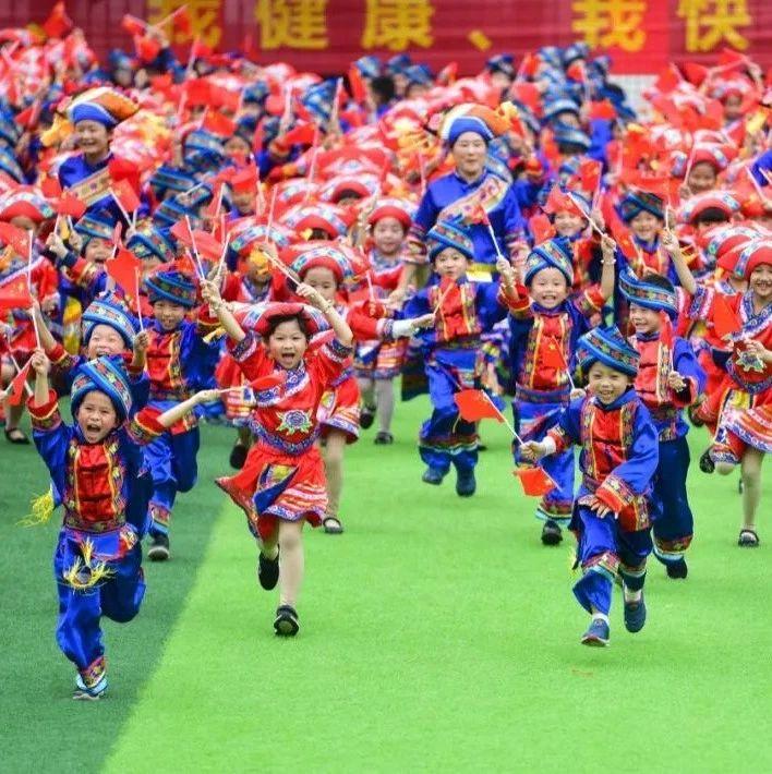 【社会焦点】热烈庆祝广西壮族自治区成立60周年
