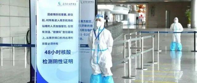 """南京就是这么""""失守""""的"""
